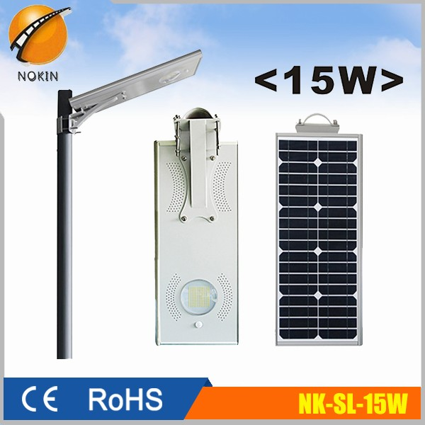 All-in-one 15w integrated solar led street light