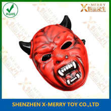 X-MERRY Halloween masquerade party costume eva red demon devil mask vampire horror mask