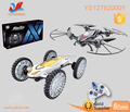 2.4G Multifunctional rc drone 2 in 1 air ground wifi FPV drone with HD camera real-time transmission flying car