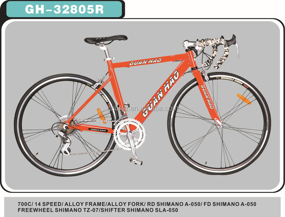 aluminum bicycle frame from China factory for road bike