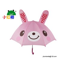 best selling products pink cartoon character umbrella