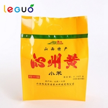 2017 Supplier promotion custom 1kg 2kg 5kg size packing rice bag with logo print
