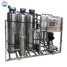 Factory Sale Trade Assurance 1000lph Pure Water Making Machine Reverse Osmosis