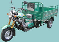 Cheap china china three wheel motorcycle for sale