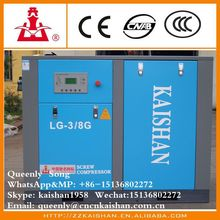 Stationary oil free Easy to control Screw LG 3/8G gas air compressor