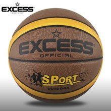 Custom Cheap Price PVC Leather Street Basketball Balls