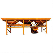 HZS25 PLD1200 cement batch plant small concrete mixing station
