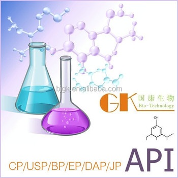 China Professional Diabetic Drug APIs Voglibose CAS :83480-29-9