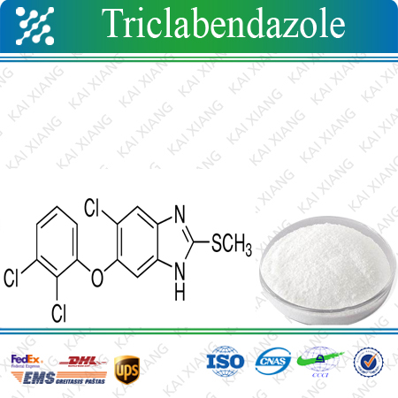 Triclabendazole/ CAS 68786-66-3 /Animal pharmaceutical raw material