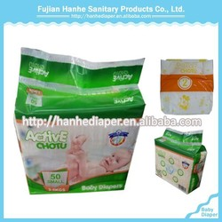 Bulk Diaper Products from China Baby Diaper Production Line