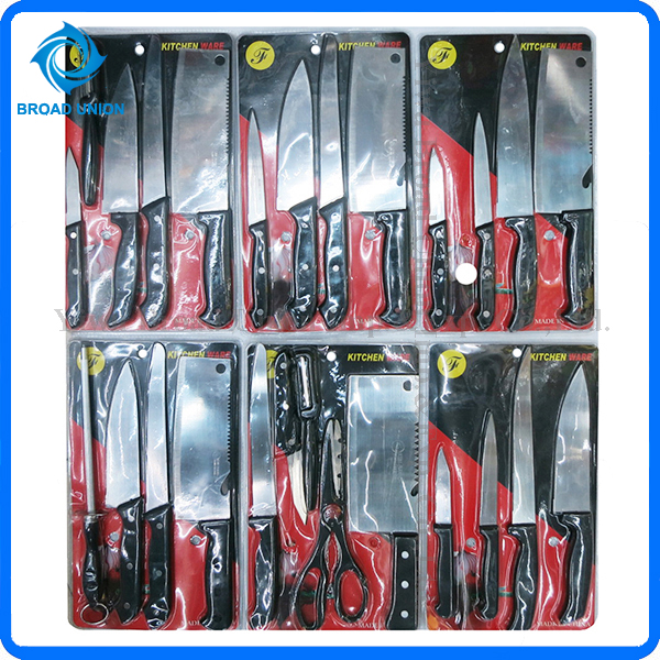 4PCS Stainless Steel Kitchen Knife Set