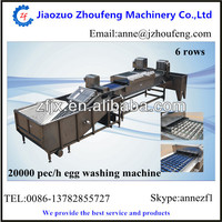 egg cleaning processing line(Skype:annezf1)