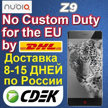 "Original ZTE Nubia Z9 4G LTE Mobile Phone Snapdragan810 Octa Core 5.2"" 1920x1080 Android 5.0 Lollipop 16MP 3GB RAM 32GB ROM"