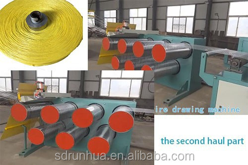 Professional Extensive raw material plastic wire rope production line