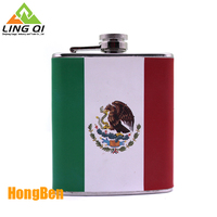 New design bpa free 18/8 stainless steel engraving wine hip flask carrier 8oz