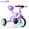 2018 china new model popular baby tricycle with three wheels for kids