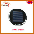Dia 58mm 2v 80mA Promotion Epoxy Solar Panel