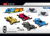 Plastic radion control toy with mini car