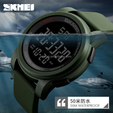 Skmei digital watch instructions manual 3atm waterproof japan movt mens watch stainless steel made in China