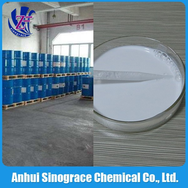 Acrylic resin/China supplier Best price acrylic polymer emulsion WC-FC3051T