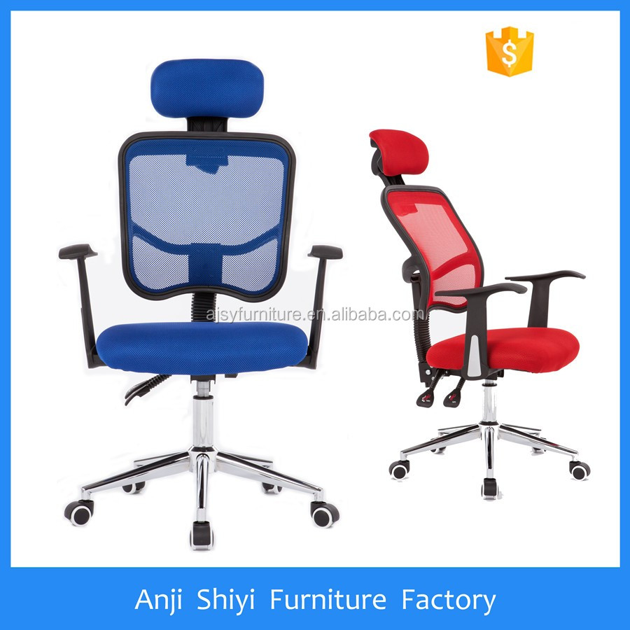 Height Adjust mesh furniture office chair