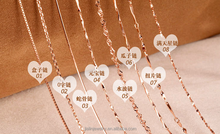18k rose gold over different types of 925 sterling silver chain necklaces