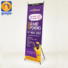 Outdoor X Banner Size Advertising X