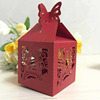 Romantic wedding candy box with butterfly