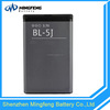 Brand New High Capacity Replacement Battery BL-5J for NOKIA LUMIA 520