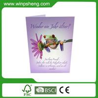 China Cheap & Good Quality Recycled Handmade Christmas Card