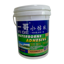 Neoprene rubber cement fast dry spray glue for high quality pillow