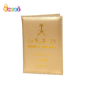 Encai Saudi Arabia OEM Passport Cover Travel Colorful Customized Passport Holder
