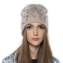 Winter Angora Knit Stretchy Slouchy Beanie Hat for Women with Diamante Decoration made in China from acrylic wool
