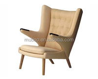 High quality wood furniture modern round rocking chair