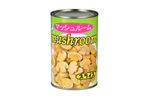 Best canned mushroom brands canned champignons canned vegetable