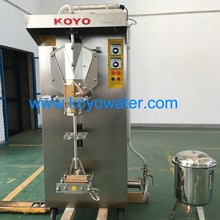 Africa Most Popular!!! Koyo sachet water machine/sachet water production line at low cost