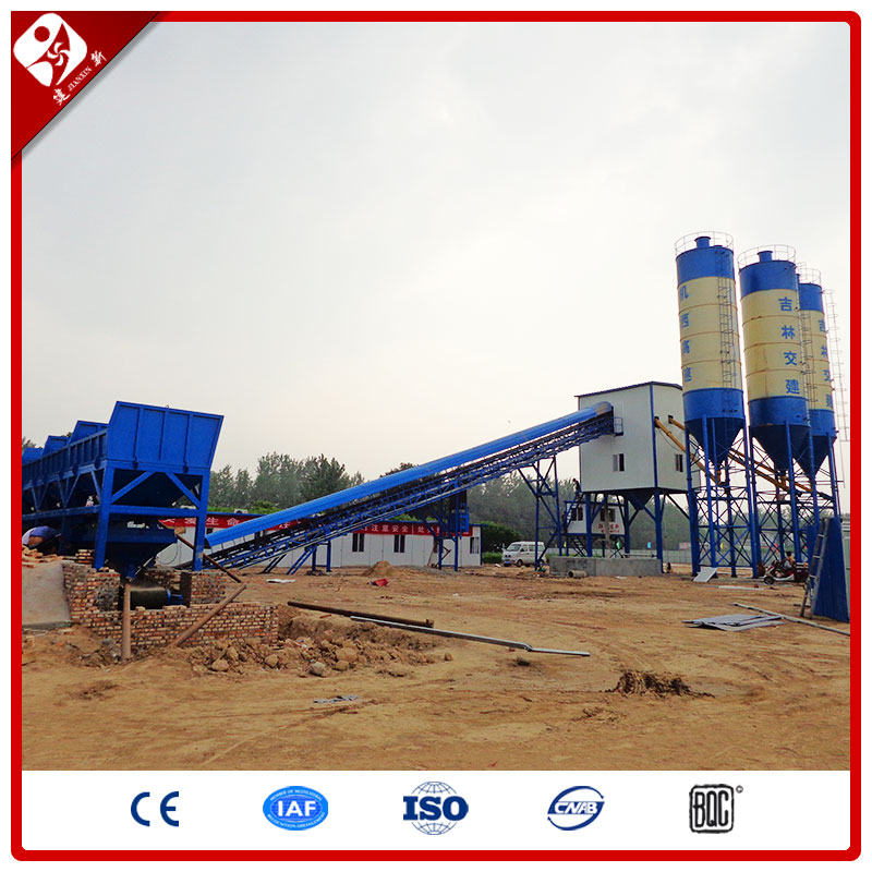New type high quality widely used concrete batching plant germany for sale