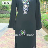 Black Islamic Dress Hijab Baju Kurung Lycra Jubah