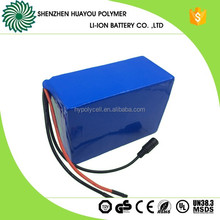 rechargeable electric motorcycle/skateboard/e-bike battery 24 volt lithium battery pack