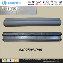 5402501-P00 GREAT WALL WINGLE 5 AUTO SPARE PARTS CHINESE CAR GUANGZHOU AUTO PARTS 2010 hyundai accent