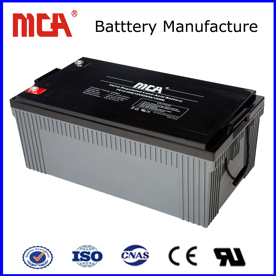 Hot sale AGM dry battery 12V 220AH solar storage rechargeable