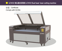 plywood prices/LC1612 dual head laser cutting machine
