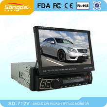Single din touch screen car dvd player car radio with reversing camera