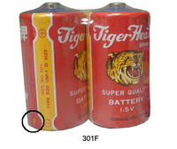 Original Tiger Head Brand Super Quality R20 301F UM-1 D Size Paper Jacket Battery