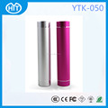 2016 Hot sale 5200mah slim lipstick usb power bank 2600mah gift for mobile phone charge