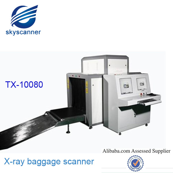 Military Police equipment,Airports, stations X-ray Baggage Scanner