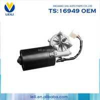 Vehicle Hot Selling Custom Automobile Wholesale Universal high torque brushless dc motor