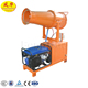 Orchard sprayer tractor fruit tree pesticide sprayer liquid medicine mist nozzle fog machine