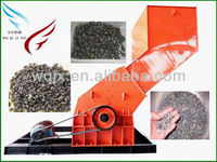 scrap metal shredder machine/scrap metal cutting machine/metal scrap crushing machine