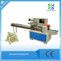 Guangzhou horizontal pillow packing machine for food cakes biscuits